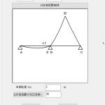 两跨连续梁影响线绘制-附源码